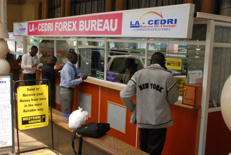 Uganda Currency Forex exchange rates